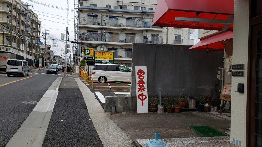 serviced apartment kobe japan