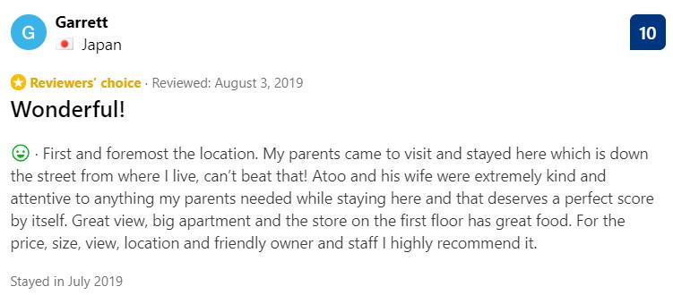 hotel apartments kobe japan reviews